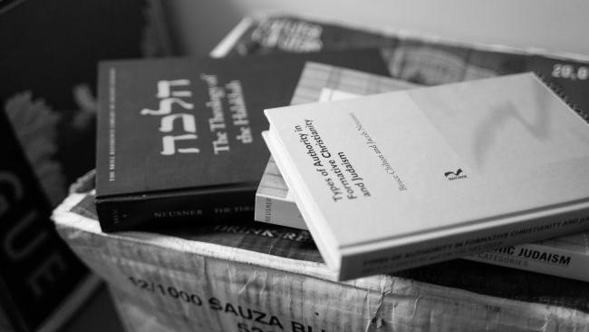 Hartfordo universiteto Žydų studijų knygų kolekcija