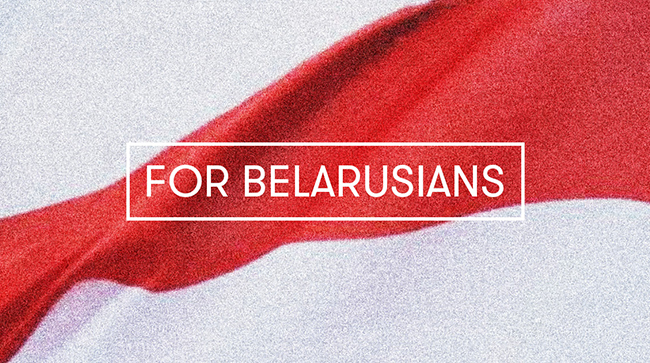 Vilnius University campaign to support Belarusian students and scientists persecuted by Lukashenko's regime